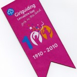 Scout Bookmark Centenary